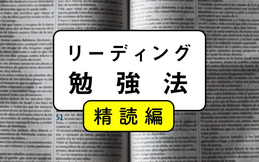【初心者必見】TOEFL勉強法を徹底解説 ...